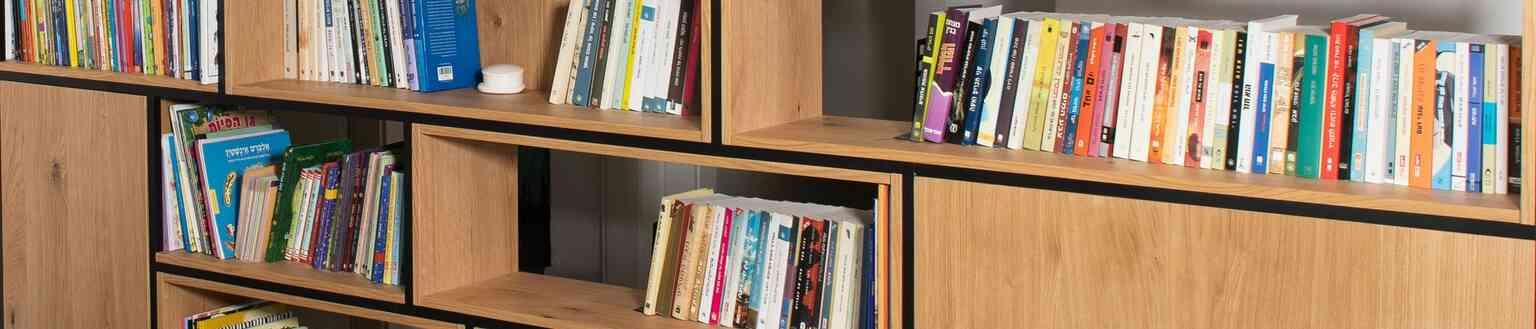 יחידות מידוף אלומיניום למשרד (קאנטי) - פתרונות פרזול ועיצוב למשרד הביתי