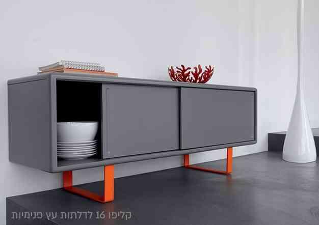 מזנונים וארונות לסלון - פתרונות פרזול ועיצוב לסלון