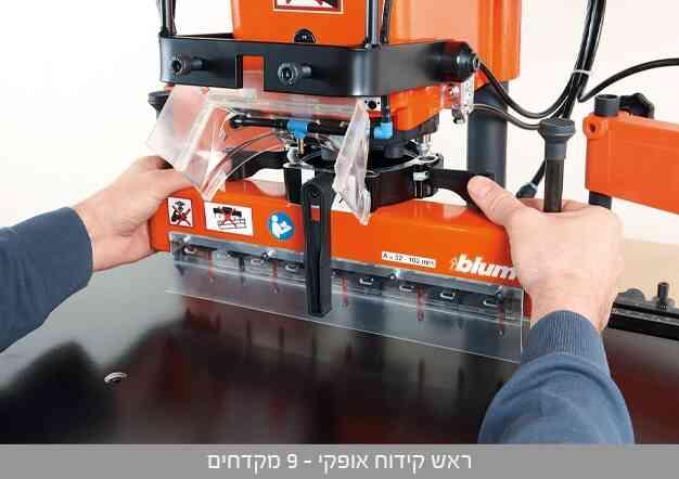 מיניפרס MINIPRESS M - מכונות - image - thumbnails - אזור יצרנים