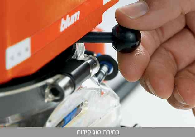 מיניפרס MINIPRESS P - מכונות - image - thumbnails - אזור יצרנים