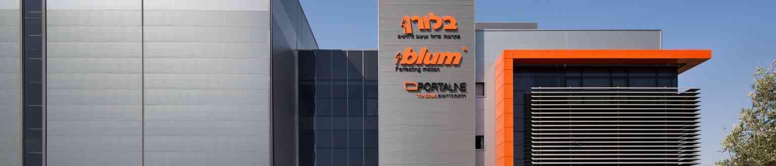 About Bluran | בלורן פרזול